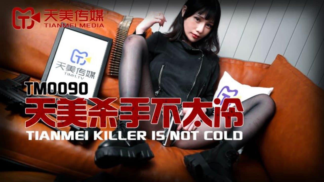 天美传媒 TM0090 天美杀手不太冷