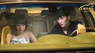 精东影业首创爱情迷你剧-《密友》第一季第三集